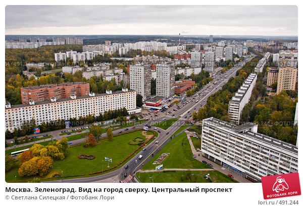 Коды ОКАТО ОКТМО  Москва город
