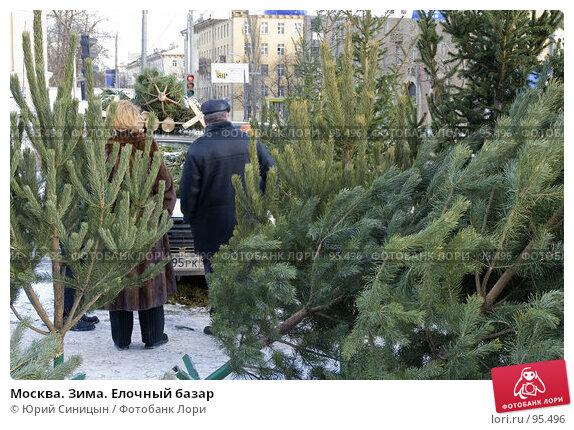 Москва. Зима. Елочный базар, фото № 95496, снято 25 декабря 2006 г. (c) Юрий Синицын / Фотобанк Лори