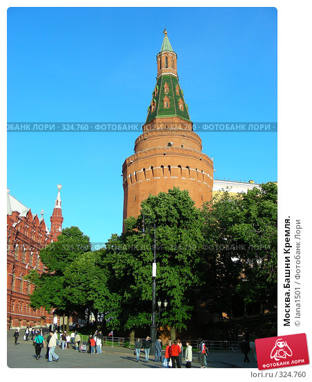 Москва.Башни Кремля., эксклюзивное фото № 324760, снято 8 июня 2008 г. (c) lana1501 / Фотобанк Лори
