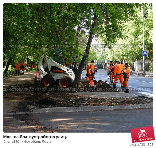 Купить «Москва.Благоустройство улиц.», эксклюзивное фото № 331328, снято 11 июня 2008 г. (c) lana1501 / Фотобанк Лори