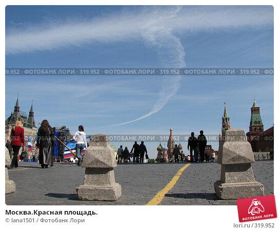 Купить «Москва.Красная площадь.», эксклюзивное фото № 319952, снято 8 июня 2008 г. (c) lana1501 / Фотобанк Лори
