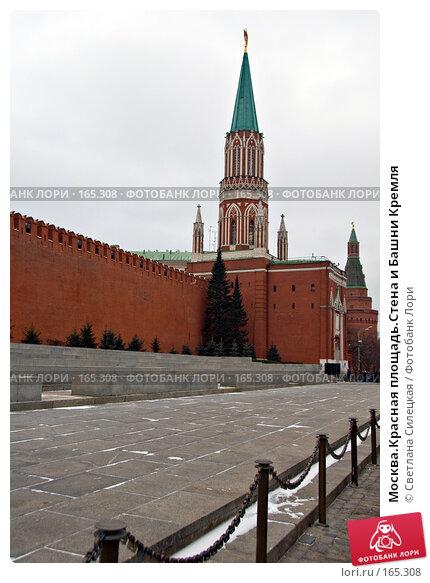 Москва.Красная площадь.Стена и Башни Кремля, фото № 165308, снято 3 января 2008 г. (c) Светлана Силецкая / Фотобанк Лори