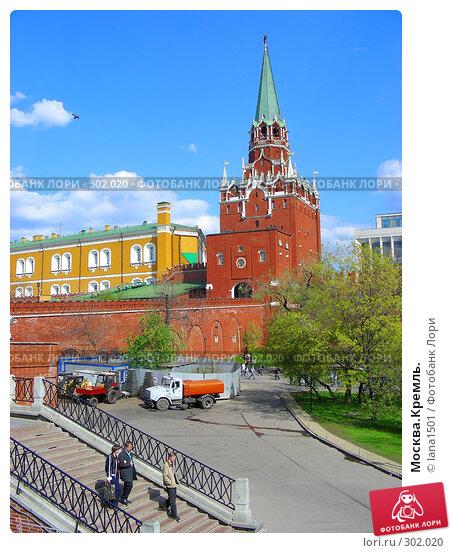 Москва.Кремль., эксклюзивное фото № 302020, снято 27 апреля 2008 г. (c) lana1501 / Фотобанк Лори