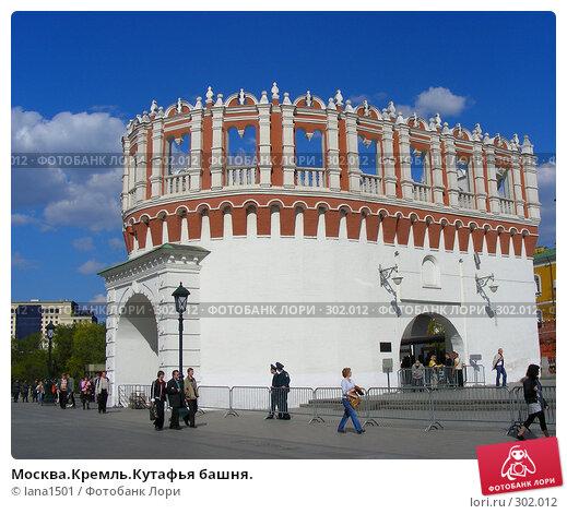 Купить «Москва.Кремль.Кутафья башня.», эксклюзивное фото № 302012, снято 27 апреля 2008 г. (c) lana1501 / Фотобанк Лори