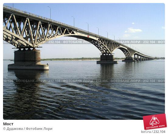 Мост, фото № 232104, снято 14 августа 2004 г. (c) Дудакова / Фотобанк Лори