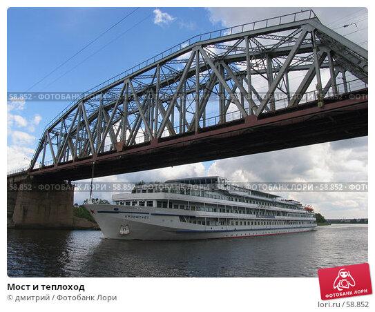 Мост и теплоход, фото № 58852, снято 28 июня 2005 г. (c) дмитрий / Фотобанк Лори