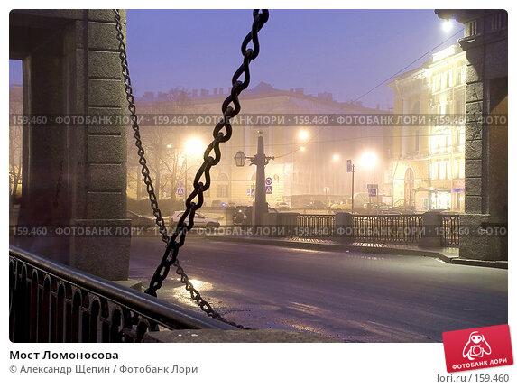 Мост Ломоносова, эксклюзивное фото № 159460, снято 16 декабря 2007 г. (c) Александр Щепин / Фотобанк Лори