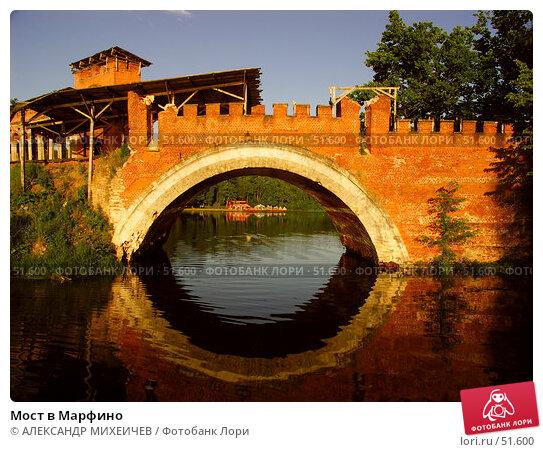 Мост в Марфино, фото № 51600, снято 17 июня 2006 г. (c) АЛЕКСАНДР МИХЕИЧЕВ / Фотобанк Лори