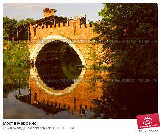 Мост в Марфино, фото № 188336, снято 17 июня 2006 г. (c) АЛЕКСАНДР МИХЕИЧЕВ / Фотобанк Лори