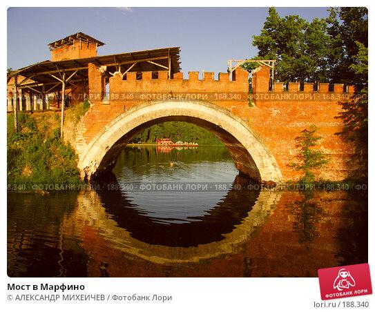 Мост в Марфино, фото № 188340, снято 17 июня 2006 г. (c) АЛЕКСАНДР МИХЕИЧЕВ / Фотобанк Лори