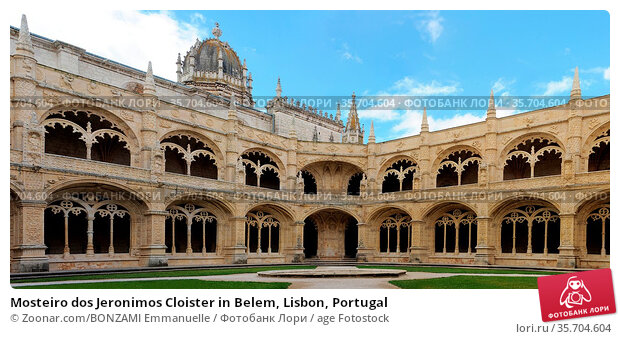 Mosteiro dos Jeronimos Cloister in Belem, Lisbon, Portugal. Стоковое фото, фотограф Zoonar.com/BONZAMI Emmanuelle / age Fotostock / Фотобанк Лори
