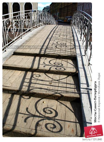 Купить «Мосты Санкт-Петербурга», фото № 131840, снято 16 мая 2007 г. (c) Николай Коржов / Фотобанк Лори