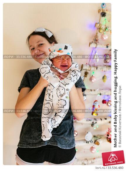 Mother and Baby kissing and hugging. Happy Family. Стоковое фото, фотограф Василий Кочетков / Фотобанк Лори
