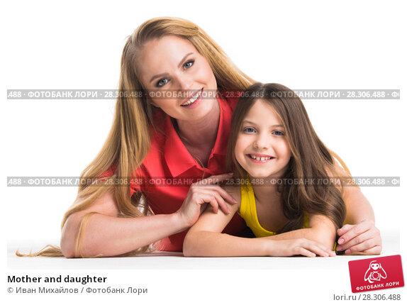 Купить «Mother and daughter», фото № 28306488, снято 27 февраля 2017 г. (c) Иван Михайлов / Фотобанк Лори