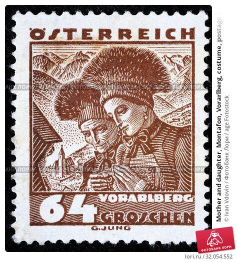 Mother and daughter, Montafon, Vorarlberg, costume, postage stamp, Austria, 1934. (2013 год). Редакционное фото, фотограф Ivan Vdovin / age Fotostock / Фотобанк Лори