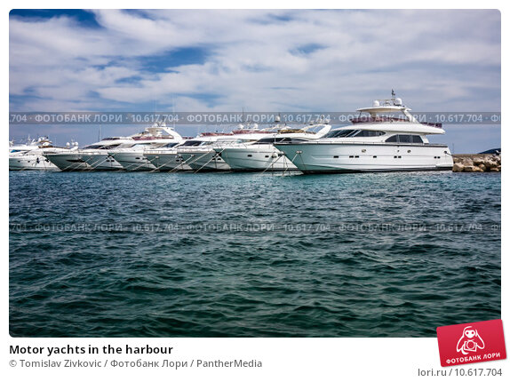Motor yachts in the harbour. Стоковое фото, фотограф Tomislav Zivkovic / PantherMedia / Фотобанк Лори