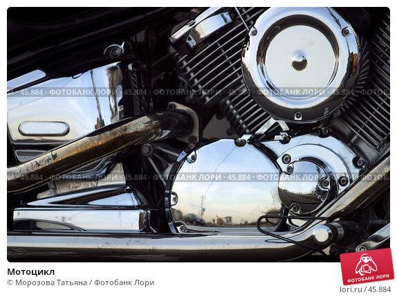 Купить «Мотоцикл», фото № 45884, снято 3 октября 2005 г. (c) Морозова Татьяна / Фотобанк Лори