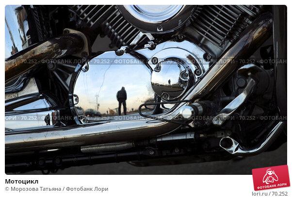 Мотоцикл, фото № 70252, снято 3 октября 2005 г. (c) Морозова Татьяна / Фотобанк Лори