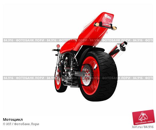 Купить «Мотоцикл», иллюстрация № 84916 (c) ИЛ / Фотобанк Лори