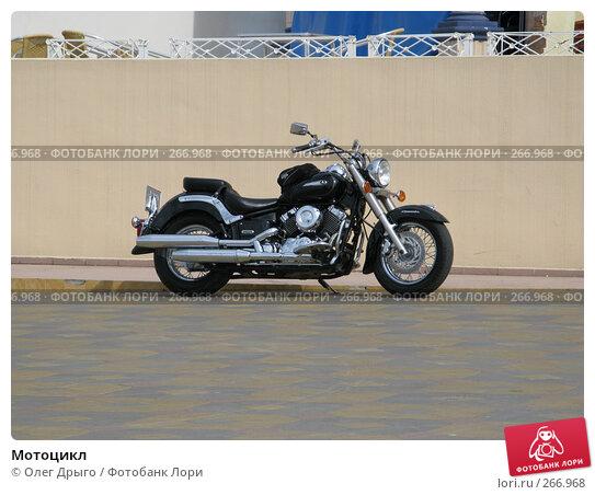 Мотоцикл, фото № 266968, снято 23 марта 2008 г. (c) Олег Дрыго / Фотобанк Лори