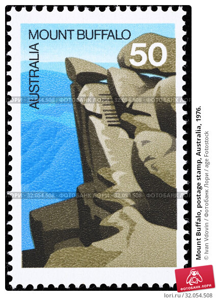 Mount Buffalo, postage stamp, Australia, 1976. (2014 год). Редакционное фото, фотограф Ivan Vdovin / age Fotostock / Фотобанк Лори