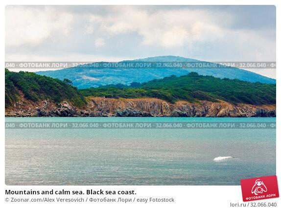 Mountains and calm sea. Black sea coast. Стоковое фото, фотограф Zoonar.com/Alex Veresovich / easy Fotostock / Фотобанк Лори
