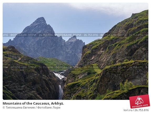 Mountains of the Caucasus, Arkhyz., фото № 26753816, снято 8 августа 2017 г. (c) Типляшина Евгения / Фотобанк Лори