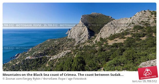 Mountains on the Black Sea coast of Crimea. The coast between Sudak... Стоковое фото, фотограф Zoonar.com/Sergey Rybin / age Fotostock / Фотобанк Лори
