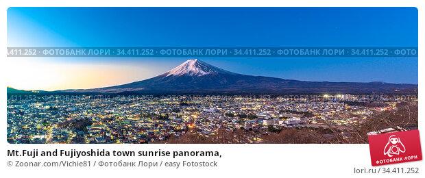 Mt.Fuji and Fujiyoshida town sunrise panorama, Стоковое фото, фотограф Zoonar.com/Vichie81 / easy Fotostock / Фотобанк Лори