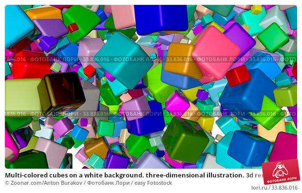Купить «Multi-colored cubes on a white background. three-dimensional illustration. 3d rendering», фото № 33836016, снято 25 мая 2020 г. (c) easy Fotostock / Фотобанк Лори