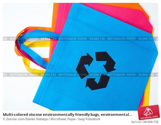 Multi-colored viscose environmentally friendly bags, environmental... Стоковое фото, фотограф Zoonar.com/Danko Natalya / easy Fotostock / Фотобанк Лори