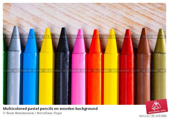 Multicolored pastel pencils on wooden background. Стоковое фото, фотограф Яков Филимонов / Фотобанк Лори