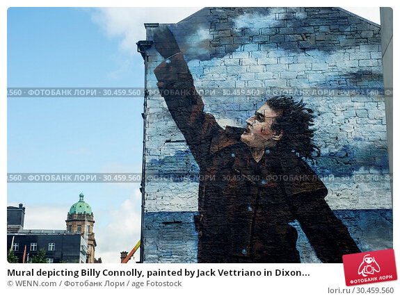 Mural depicting Billy Connolly, painted by Jack Vettriano in Dixon... (2017 год). Редакционное фото, фотограф WENN.com / age Fotostock / Фотобанк Лори