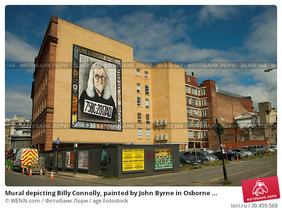 Mural depicting Billy Connolly, painted by John Byrne in Osborne ... (2017 год). Редакционное фото, фотограф WENN.com / age Fotostock / Фотобанк Лори