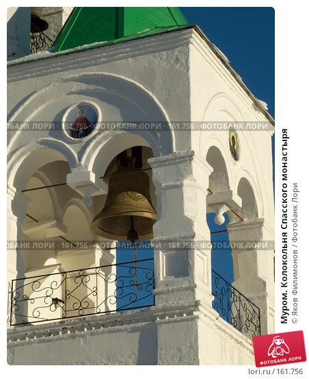 Муром. Колокольня Спасского монастыря, фото № 161756, снято 23 декабря 2007 г. (c) Яков Филимонов / Фотобанк Лори