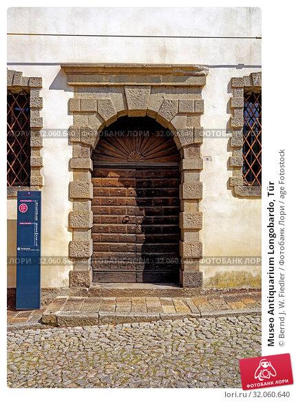 Museo Antiquarium Longobardo, Tür. Стоковое фото, фотограф Bernd J. W. Fiedler / age Fotostock / Фотобанк Лори