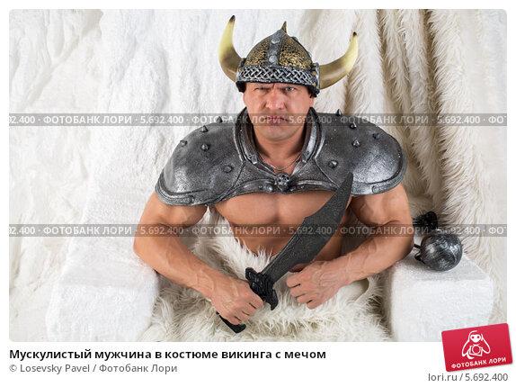 Купить «Мускулистый мужчина в костюме викинга с мечом», фото № 5692400, снято 3 октября 2013 г. (c) Losevsky Pavel / Фотобанк Лори
