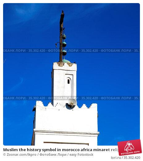 Muslim the history symbol in morocco africa minaret religion and blue... Стоковое фото, фотограф Zoonar.com/lkpro / easy Fotostock / Фотобанк Лори