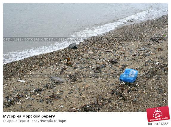Мусор на морском берегу, эксклюзивное фото № 1388, снято 17 сентября 2005 г. (c) Ирина Терентьева / Фотобанк Лори