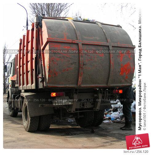 Мусорная машина убирает мусор с улиц Москвы, эксклюзивное фото № 256120, снято 31 марта 2008 г. (c) lana1501 / Фотобанк Лори