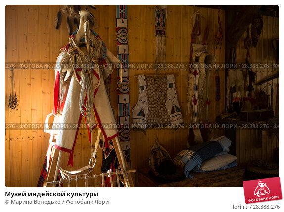 Купить «Музей индейской культуры», фото № 28388276, снято 15 апреля 2018 г. (c) Марина Володько / Фотобанк Лори