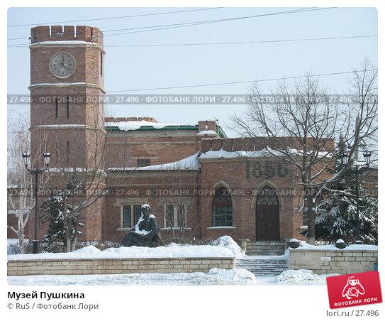 Музей Пушкина, фото № 27496, снято 25 февраля 2007 г. (c) RuS / Фотобанк Лори