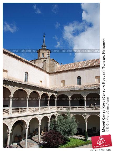 Музей Санта Крус (Святого Креста). Толедо. Испания, фото № 288040, снято 21 апреля 2008 г. (c) Екатерина Овсянникова / Фотобанк Лори