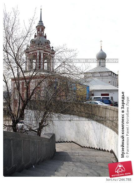 Музейный комплекс в Зарядье, фото № 244788, снято 4 апреля 2008 г. (c) Parmenov Pavel / Фотобанк Лори