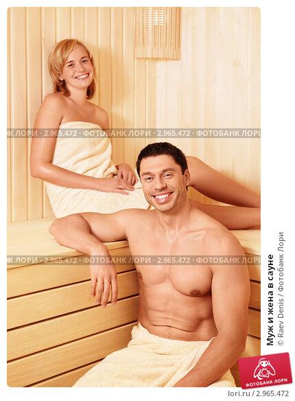 s-muzhem-v-saune-foto