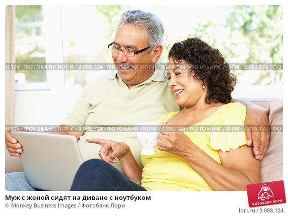 https://prv0.lori-images.net/muzh-s-zhenoi-sidyat-na-divane-s-noutbukom-0003088124-preview.jpg