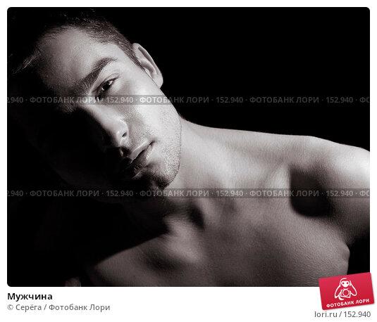 Мужчина, фото № 152940, снято 13 декабря 2006 г. (c) Серёга / Фотобанк Лори