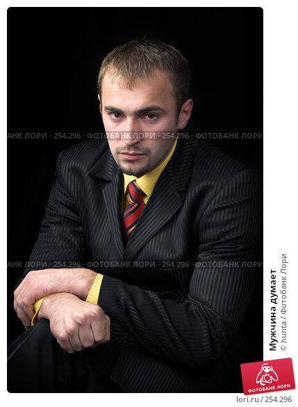 Мужчина думает, фото № 254296, снято 12 октября 2007 г. (c) hunta / Фотобанк Лори
