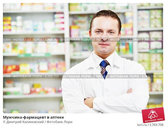эротическое фото фармацевта