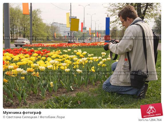 Мужчина фотограф, фото № 284764, снято 2 мая 2008 г. (c) Светлана Силецкая / Фотобанк Лори